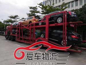 轿车运输装车现场13699756600