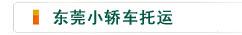 爱车雷竞技官网手机版雷竞技app雷竞技app下载ios公司